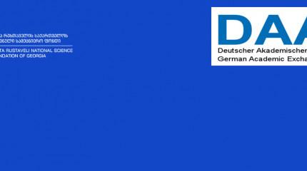 """შოთა რუსთაველის საქართველოს ეროვნული სამეცნიერო ფონდისა და გერმანიის აკადემიური გაცვლის სამსახურის ერთობლივი """"Rustaveli-DAAD""""-ის სასტიპენდიო პროგრამის ..."""