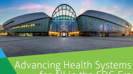 ფონდი ავრცელებს ინფორმაციას ჯანდაცვის სისტემების კვლევის რიგით მეხუთე სიმპოზიუმის შესახებ