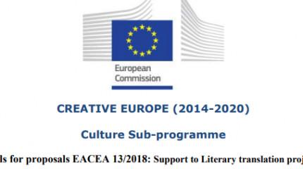 ფონდი ავრცელებს ინფორმაციას ევროკომისიის კონკურსის შესახებ ორგანიზაციებისთვის ლიტერატურული თარგმანების პროექტების მხარდასაჭერად