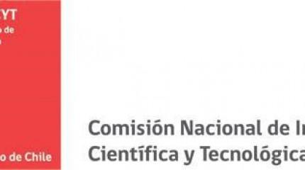 ჩილეს რესპუბლიკის კვლევისა და ტექნოლოგიების ეროვნული საბჭოს საგრანტო კონკურსი ახალგაზრდა მეცნიერთათვის