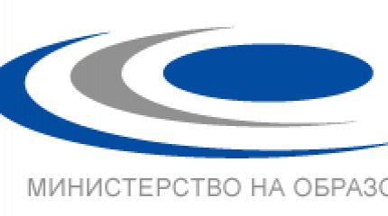 ბულგარეთის ეროვნული სამეცნიერო ფონდი (BNSF) დაინტერესებულ პირებს იწვევს ექსპერტთა ბაზაში დასარეგისტრირებლად
