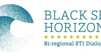 Black Sea Horizon გრანტი შავი ზღვის ქვეყნების მეცნიერების მოსამზადებელ შეხვედრებსა და საშუამავლო ღონისძიებებში ჩართულობის ხელშეწყობისთვის