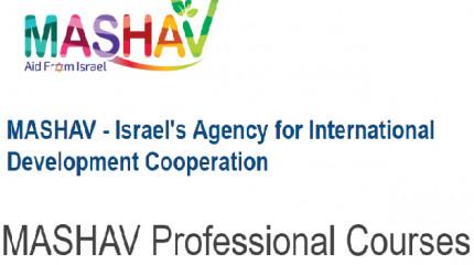 MASHAV Professional Courses