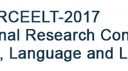 ფონდი ავრცელებს ინფორმაციას მე-7 საერთაშორისო კვლევითი კონფერენციის შესახებ