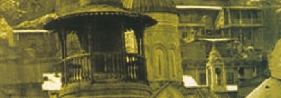 მუსლიმური ხუროთმოძღვრული ძეგლები საქართველოში