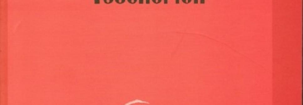 """""""სასკოლო ორთოგრაფიული ლექსიკონი"""""""
