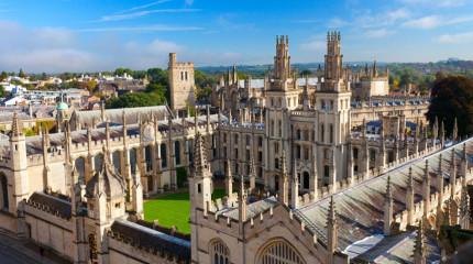 გამოცხადდა ფონდისა და ოქსფორდის უნივერსიტეტის  ერთობლივი პროგრამის კონკურსი
