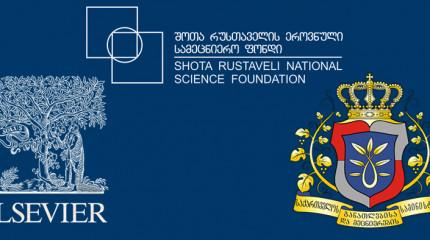 SRNSF –Elsevier – Science Development Forum and seminar