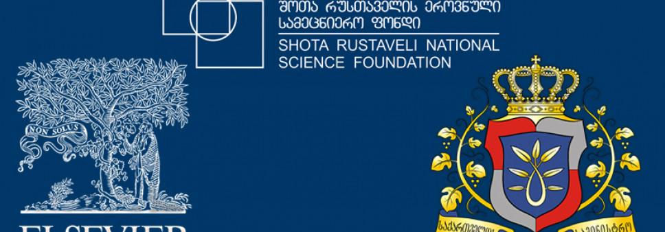 SRNS-Elsevier - მეცნიერებისა და განვითარების ფორუმი და სემინარი