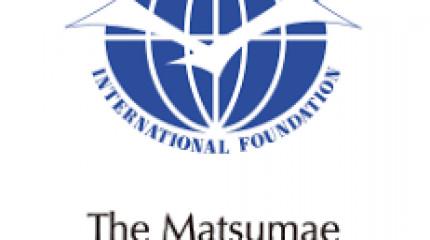 შოთა რუსთაველის საქართველოს ეროვნული სამეცნიერო ფონდი ავრცელებს ინფორმაციას იაპონიის საერთაშორისო ფონდის სტიპენდიის შესახებ