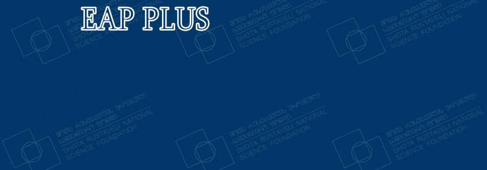 EaP Plus გრანტი საშუამავლო ღონისძიებებსა და მოსამზადებელ შეხვედრებში საქართველოს მეცნიერების მონაწილეობისთვის
