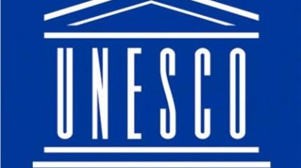 შოთა რუსთაველის საქართველოს ეროვნული სამეცნიერო ფონდი ავრცელებს ინფორმაციას UNESCO-ს მიერ გამოცხადებული კონკურსის შესახებ