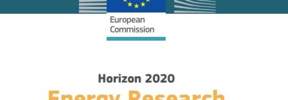 """პროგრამა ,,ჰორიზონტი 2020""""-ის  ვირტუალური საინფორმაციო დღე"""