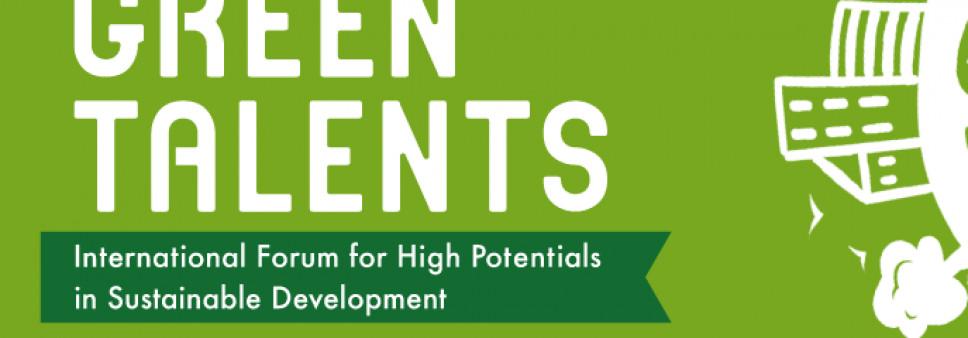"""კონკურსი """"Green Talents – International Forum for High Potentials in Sustainable Development"""""""