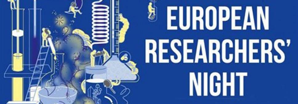 """საქართველო 2020 წელს ღონისძიებას """"ევროპელ მკვლევართა ღამე""""  შეუერთდება"""