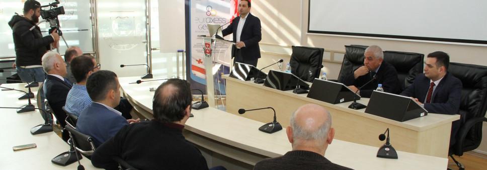 Meeting of the Director General of Rustaveli Foundation at Georgian University