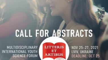 ინფორმაცია რიგით მეათე ახალგაზრდული სამეცნიერო ფორუმის  'Litteris et Artibus' შესახებ
