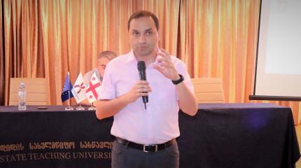 Meeting at Shota Meskhia State University of Zugdidi