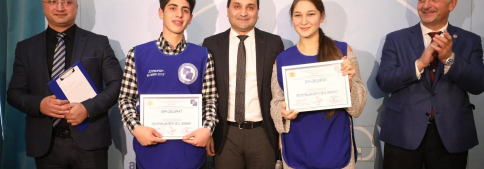 "Awarding the winners of ""Leonardo Da Vinci"" Call"