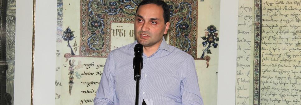 """II -საერთაშორისო კონფერენცია """"საქართველო-ბიზანტია - ქრისტიანული აღმოსავლეთი"""""""