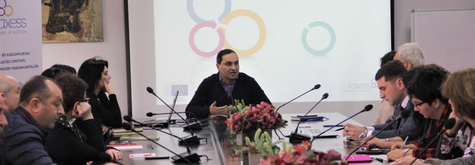 """Euraxess - საქართველოს""  ფართო შესაძლებლობები - საინფორმაციო შეხვედრა"