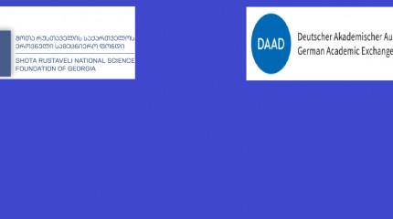 """შოთა რუსთაველის საქართველოს ეროვნული სამეცნიერო ფონდისა და გერმანიის აკადემიური გაცვლის სამსახურის ერთობლივი """"Rustaveli-DAAD""""- ის სასტიპენდიო პროგრამი ..."""