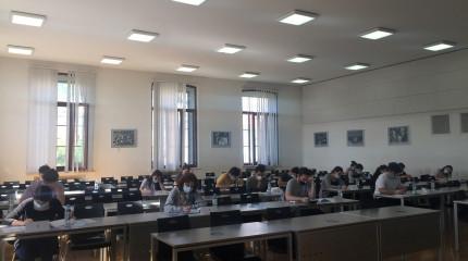 ბიოლოგიის 32-ე  (IBO 2021) საერთაშორისო სასწავლო ოლიმპიადისთის შესარჩევი ტურები