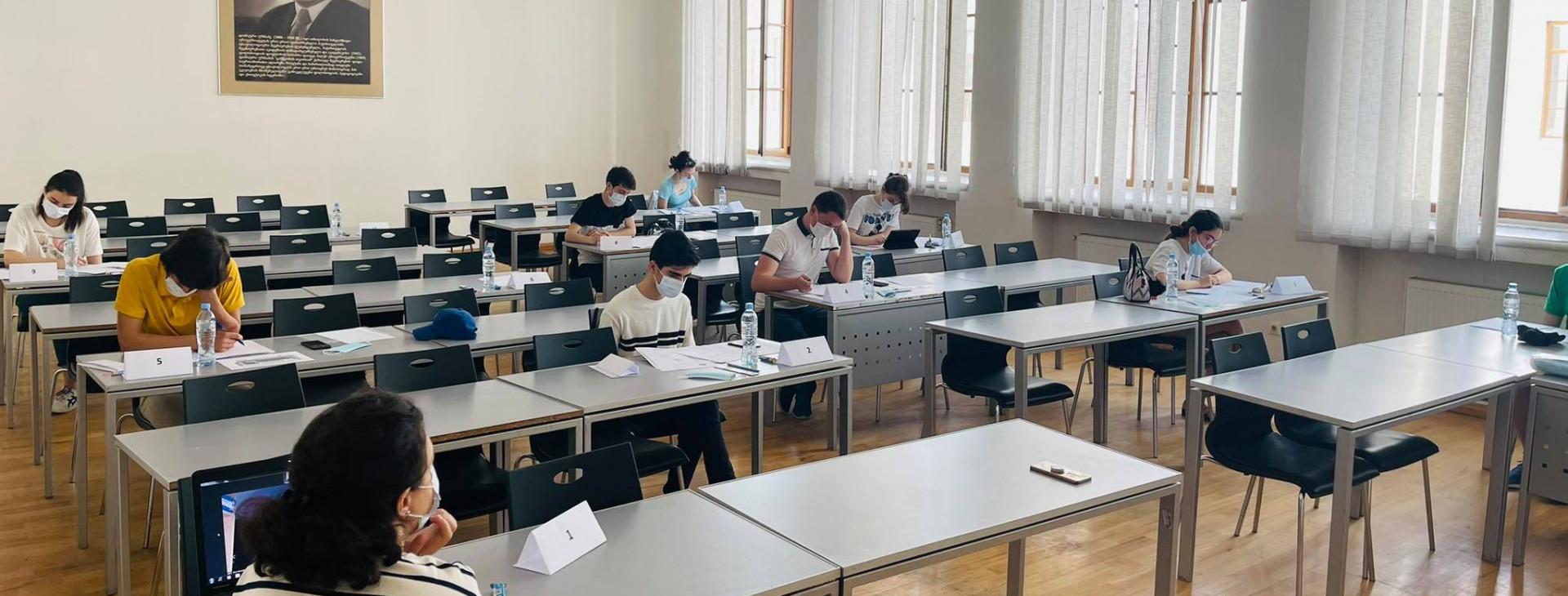 ფიზიკის 51-ე (IPHO 2021) და ქიმიის 53-ე  (ICHO 2021) საერთაშორისო სასწავლო ოლიმპიადისთის შესარჩევი ტურები