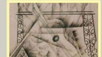 xx საუკუნის ხელოვნება და მისი ისტორიული კონტექსტი