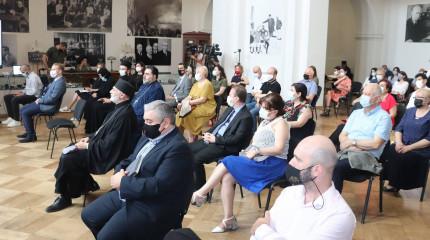 """კონფერენცია """"ქართული დიასპორა: წარსული და თანამედროვეობა"""""""